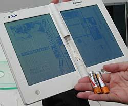 Panasonic's E Book, model BKE-AW-N7