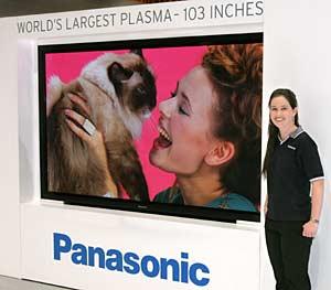 Panasonic's forthcoming 2.61 metre high definition plasma display